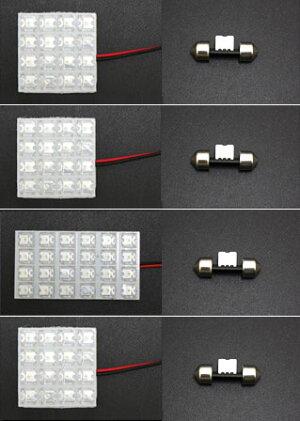 【特価】スバルフォレスター型式SH5FLUXLEDルームランプセット4PCS72連LED【124】
