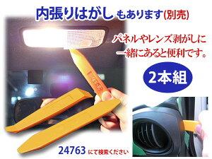 LEDルームランプスバルフォレスターSH5FLUX4PCS72連124crd