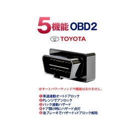 80系エスクァイア OBD2 車速 連動 オートドアロック ツール [T03B] (ゆうパケット発送なら送料無料) crd