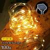 LEDソーラーライト屋外充電式ジュエリーライト電球色100球LEDイルミネーションガーデンライトソーラー光センサー内蔵で自動ON/OFF