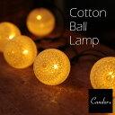 LED イルミネーション AC コンセント スイッチ付 コットンボール ライト 室内用 ランプ クリスマスツリー 北欧 オーナ…