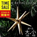 クリスマス オーナメント ツリー ベツレヘムの星 クリスマスツリー オーナメント クリスマス 飾り 北欧 120cm 150cm 1…