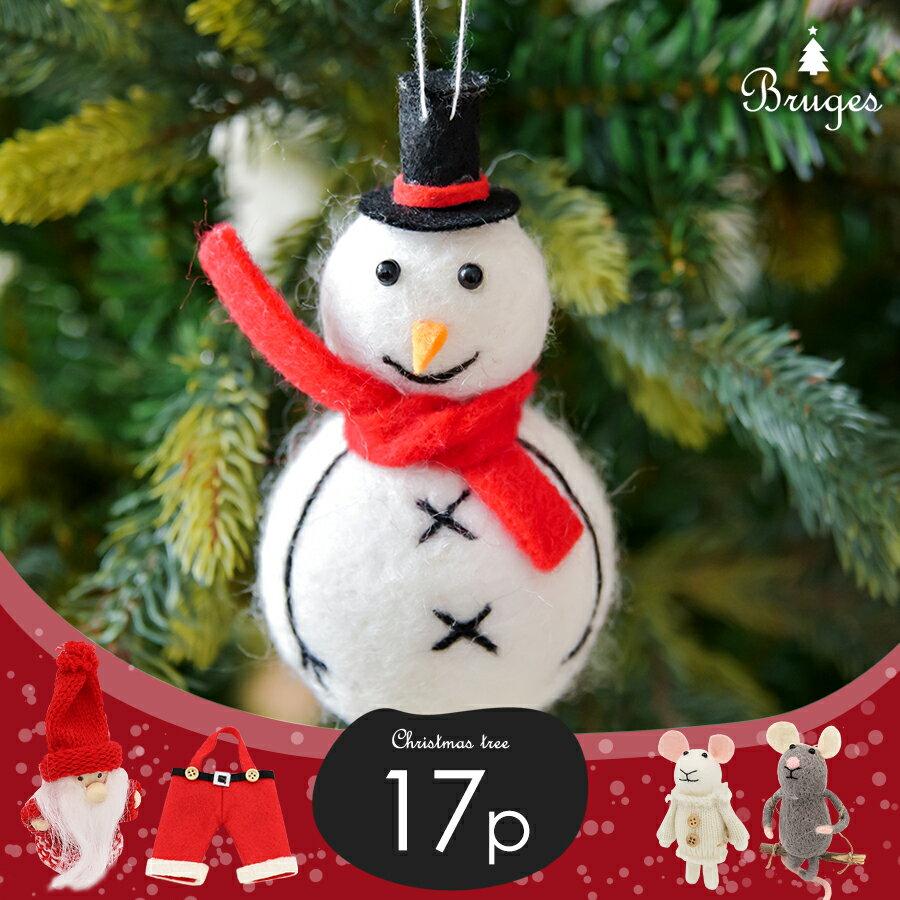 クリスマスツリー オーナメント セット 赤 レッド 計18個 おしゃれ ハンドメイド フェルト トイオーナメント ぬいぐるみ かわいい ナチュラル 雪だるま ねずみ サンタ 天使 サンタクロース コットンボール 飾り 2018Nov