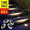 【限定価格〜9/11迄】LED ソーラーライト 屋外 防水 充電式 埋め込み 置き型 温暖色 (電球色) 8LED 防水 【4灯セット】グランドライト …