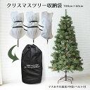 12月上旬入荷予約 クリスマスツリー 180cm 210cm 収納袋 108cm×68cm アルザスツリー 収納 しまい方 簡単 巾着袋 中袋3枚 ベルト4本 セ…