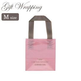 ソープフラワー ラッピング袋 ラッピング 母の日 父の日 ギフト 袋 ラッピングバッグ ギフト用袋 Mサイズ プレゼント プレゼント用包装 包装袋 小さい プチプラ ロゴ入り