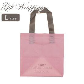 ソープフラワー ラッピング袋 ラッピング 母の日 父の日 ギフト 袋 ラッピングバッグ ギフト用袋 Lサイズ プレゼント プレゼント用包装 包装袋 小さい プチプラ ロゴ入り
