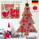 アドベントカレンダー 【A】 クリスマスツリー タペストリー お菓子 チョコレート コスメ クリスマス 木製 オーナメン…