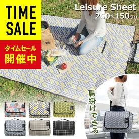 【特価】レジャーシート 大きい 厚手 アルミ被覆裏地 保温性バツグン!大型サイズ 2m×2m 2m×1.5m 樅 小さくたためて枕にもなる!