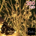 クリスマスイルミネーション LED AC電源 コンセント 200球 クリスマスツリー 電飾 led おしゃれ 北欧 オーナメント クリスマスツリー 1…