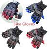 バイクグローブ防寒手袋防水手袋ナックルガード付オートバイバイク保温暖かい雨水浸透しないバイクグローブメンズバイクアクセサリー冬用グローブ送料無料