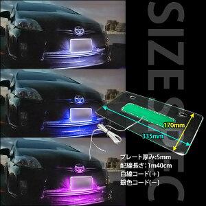 ライセンスランプLEDナンバー灯アクリルナンバープレート光量UPフレームカー用品自動車ドレスアップ外装crd