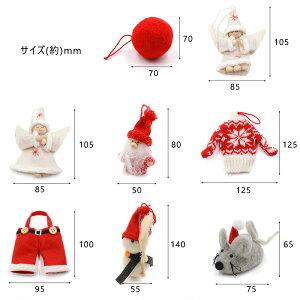 クリスマスツリーオーナメントセット赤レッド計18個おしゃれハンドメイドフェルトトイオーナメントぬいぐるみかわいいナチュラル雪だるまねずみサンタ天使サンタクロースコットンボール飾りChristmasXmastree