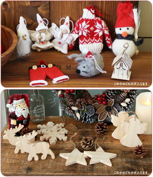 クリスマスツリーオーナメントセット福袋赤/白レッド/ホワイトフェルト木製約20個おしゃれハンドメイドトイオーナメントぬいぐるみかわいいナチュラル雪だるまねずみサンタ天使サンタクロースコットンボール飾りChristmasXmastree