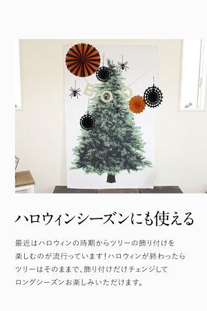 10月中旬入荷予約クリスマスツリータペストリー144cm×90cm壁掛けおしゃれシンプルデコレーションおしゃれ壁グリーン(ゆうパケット発送なら送料無料)2019Oct