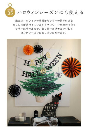 クリスマスツリータペストリー144cm×90cm壁掛けおしゃれシンプルデコレーションおしゃれ壁グリーン(ゆうパケット発送なら送料無料)crd2018Nov