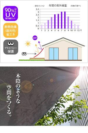 日除けシェード日よけスクリーンオーニングサンシェード195×300cm【撥水】目隠し紫外線UV対策省エネ節約節電よしず洋風タープおしゃれcrd
