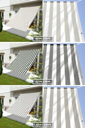 日除けシェード日よけスクリーンオーニングサンシェード撥水シェード1.95m大きい防水ウオーターブロック195×195cmベランダ目隠し紫外線UV対策省エネ節約節電よしず洋風タープおしゃれ