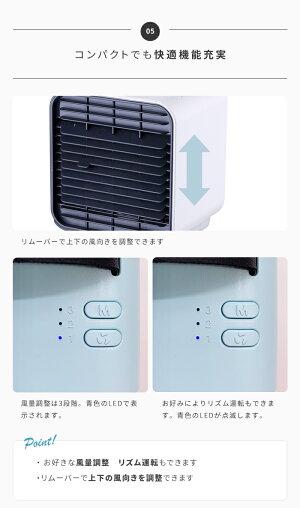 扇風機卓上USB冷風機冷風扇ハンディファンポータブルエアコンミニエアコンファン夜間ライト風量3段階切り替え小型省エネ静音作業軽量携帯性USB充電式長時間連続動作上下角度調整可能熱中症と暑さ対策寝室2019May