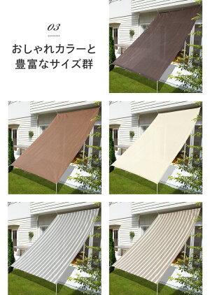 日除けシェード日よけシェードスクリーンオーニングサンシェードバルコニーシェードベランダフェンス300×200cm3m目隠し目かくし紫外線UV対策省エネ節約節電よしず洋風タープおしゃれ