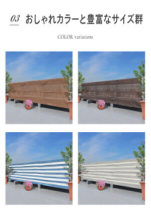 日除けシェード日よけシェードスクリーンオーニングサンシェードバルコニーシェードベランダフェンス500×80cm500×100cm5m目隠し目かくし紫外線UV対策省エネ節約節電よしず洋風タープおしゃれ