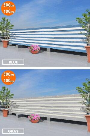日除けシェード日よけシェードスクリーンオーニングサンシェードバルコニーシェードベランダフェンス500×80cm5m目隠し目かくし紫外線UV対策省エネ節約節電よしず洋風タープおしゃれ