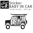 ワンダレック ベイビーインカーステッカー The Wandereck Baby in Car Sticker 車 赤ちゃん おしゃれ ブランド ステッカー シー...