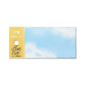 G.C.PRESS 付箋 空 55x90mm 名刺サイズ 30枚入(青空/夏/メッセージ)