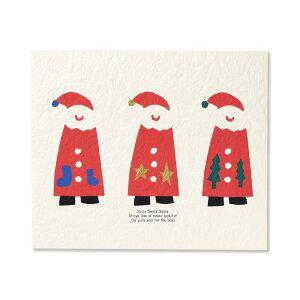 G.C.PRESS クリスマスカード 切り絵 3人のサンタ