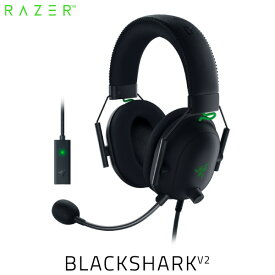 Razer公式 Razer BlackShark V2 軽量 eスポーツ向け ゲーミングヘッドセット USB サウンドカード搭載 ブラック # RZ04-03230100-R3M1 レーザー (ヘッドセット・USB)