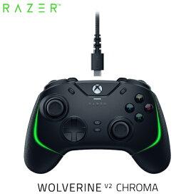 Razer公式 Razer Wolverine V2 Chroma Xbox Series X / S / One / PC (Windows 10) RGBライティング 対応 有線 ゲームパッド # RZ06-04010100-R3M1 レーザー (ゲームコントローラー)