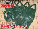 【シルバープライス】フラワーパウチ(6穴) 10枚セット【第四種郵便で送料無料】