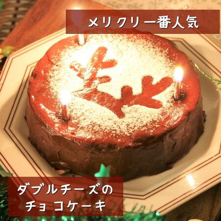 【本日ポイントアップ中】クリスマスケーキ4号6人用「ふりふりレアチー」【ショコラドゥーブル】アレルギー対応低糖質レアチーズケーキ(誕生日バースデーギフト贈り物プレゼント子供女性スイーツケーキホールケーキ)