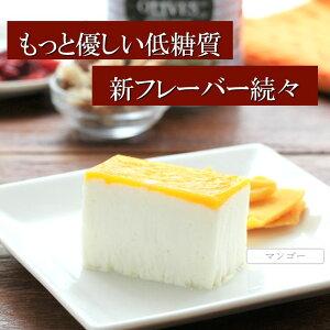 グルテンフリー 乳製品 不使用 ケーキ Sサイズ6個 「ふりふりレアチー」 【マンゴードライフルーツオレンジ】 アレルギー対応 低糖質 レアチーズ ( 誕生日 バースデー ギフト 贈り物 プレゼ