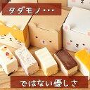 ホワイトデー 低糖質 ケーキ 6個 「ふりふりレアチー」 【お試しセット】 アレルギー対応 低糖質 レアチーズ ( 誕生日 ホワイトデー)