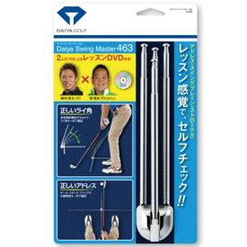 ダイヤゴルフ DAIYA GOLF ダイヤスイングマスター463