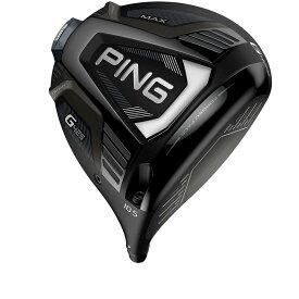 【ポイント10倍】 ピン G SERIES G425 MAX ドライバー ALTA J CB SLATE スポーツ ゴルフ用品 メンズクラブ 右利き