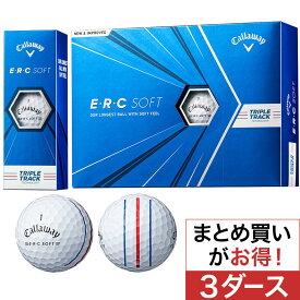キャロウェイゴルフ E・R・C ERC SOFT 21 TRIPLE TRACKボール 3ダースセット