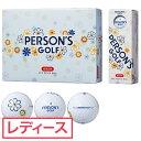 パーソンズ PERSONS パーソンズゴルフゴルフボール 1ダース 【非公認球】レディス