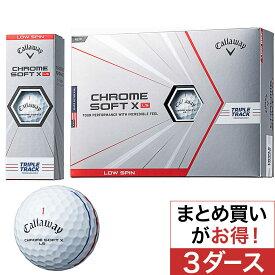 キャロウェイゴルフ CHROM SOFT CHROME SOFT X LS TRIPLE TRACK ボール 3ダースセット