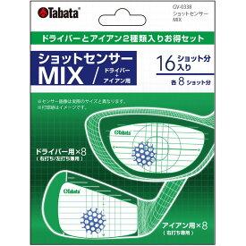 タバタ Tabata ショットセンサーMIX GV0338