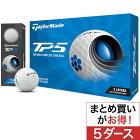 テーラーメイド TP TP5 ボール 5ダースセット