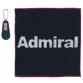 アドミラル Admiral ゴルフタオル(小) ホルダー付き