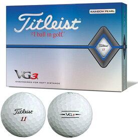 【まとめ割クーポン7〜9%OFF】 タイトリスト VG3 ゴルフボール 1ダース 2020年モデル 送料無料