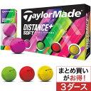 テーラーメイド DISTANCE+ Distance+ ボール 3ダースセット