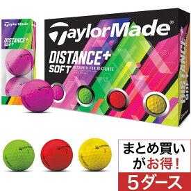 テーラーメイド DISTANCE+ Distance+ ボール 5ダースセット