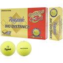 ブリヂストン Reygrande レイグランデ ビッグディスタンス ボール ボーナスパック 15個入り[ゴルフ用品 ゴルフ ボー…