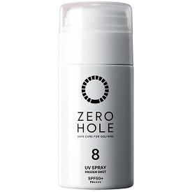 ゼロホール 0 hole 日やけ止め塗るスプレー フローズンショット(無香料)