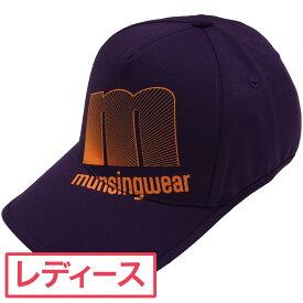 マンシングウェア Munsingwear ENVOYロゴデザインキャップ レディス