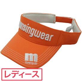 マンシングウェア Munsingwear ENVOY ネオンカラーサンバイザー レディス
